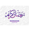 Ramadan Kareem Background Ramadan greetings in vector image