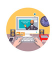 training education online tutorial e-learning vector image vector image