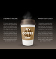 takeaway coffee poster vector image vector image