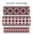 Ukrainian Ornaments Part 3 vector image vector image