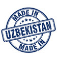 made in uzbekistan blue grunge round stamp vector image vector image
