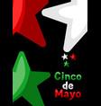 mexican cinco de mayo greeting card vector image