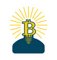 miner bitcoin is businessman guy cryptocurrency vector image vector image