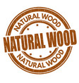 natural wood sign or stamp vector image vector image