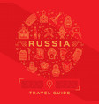 russian travel guide russian golden icons vector image vector image