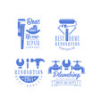 set of logos for plumbing and repairing vector image vector image