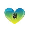 heart of Ukraine vector image