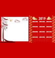 chinese new year calendar 2019 vector image vector image