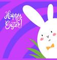 happy funny cartoon kawaii bunny with grass vector image vector image