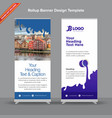 rollup banner with flat indigo and white gooey vector image vector image