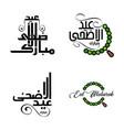 4 modern eid fitr greetings written in arabic