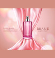 elegant cosmetic advertising pink transparent vector image vector image