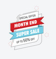 month end super sale banner vector image vector image