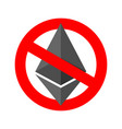 stop etherium it is forbidden cryptocurrency red vector image