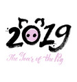 happy new year 2019 funny card design vector image vector image