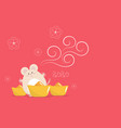 year rat cute rat with chinese gold happy new vector image vector image