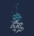 calligraphic retro grunge birthday card vector image vector image