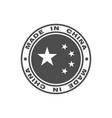 china gray vector image vector image