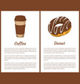 coffee and donut breakfast vector image vector image