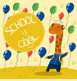 cute little giraffe in school uniform with vector image