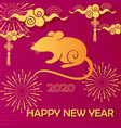 mouse year greeting card flat template vector image vector image