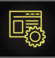 page optimization icon in neon line style vector image vector image