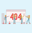 page with 404 code under construction vector image