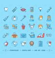 stomatology icon dental care logo children vector image vector image