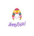 template logo egg with bunny for happy easter day vector image