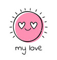 emoji smile vector image
