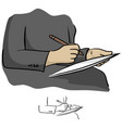 hand writing digital stylus on the phone tablet vector image vector image