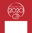 2020 new years card template vector image vector image