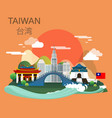 amazing tourist attraction landmarks in taiwan vector image vector image