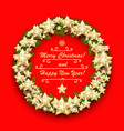 christmas wreath with stars and fir branches new vector image