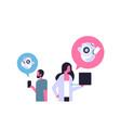 couple man woman chatbot communication speech vector image vector image