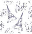 paris eiffel tower pattern with lettering vector image