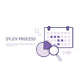 study process business analysis concept template vector image vector image