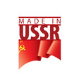 the red flag ussr on vector image vector image