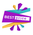 best price isolated icon sale or discount emblem vector image