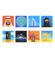 famous touristic attractions to see in united arab vector image vector image