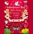 happy valentines day love party celebration event vector image