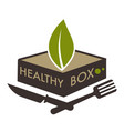 healthy box dietary lifestyle with food rich in vector image