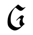letter g painted brush vector image