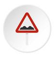 bumpy road sign icon circle vector image vector image