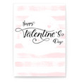 happy valentines day cover greetings poster vector image vector image