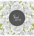 loral pattern background vector image vector image