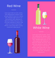 red and white wine vertical promotional posters vector image