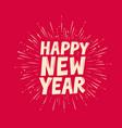 happy new year banner typographic design vector image vector image