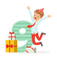 happy nine year old boy celebrating his birthday vector image vector image