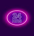 24 hours open sign purple neon billboard vector image